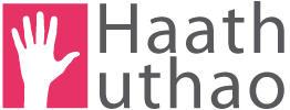 Haath Uthao